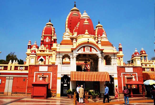 Lakshmi Narain Temple