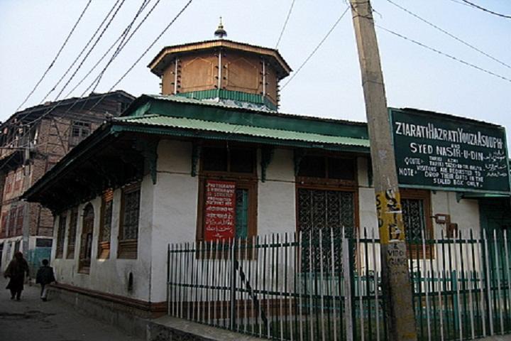 Roza Bal Srinagar