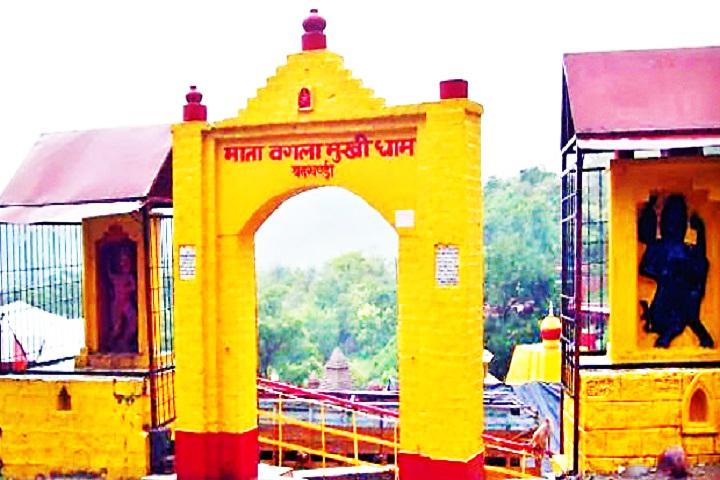 Baglamukhi Temple Bankhandi