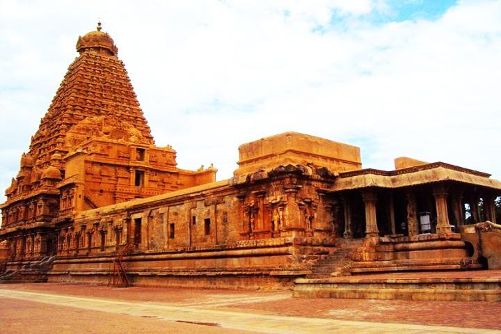 Sri Rajarajeswara Temple