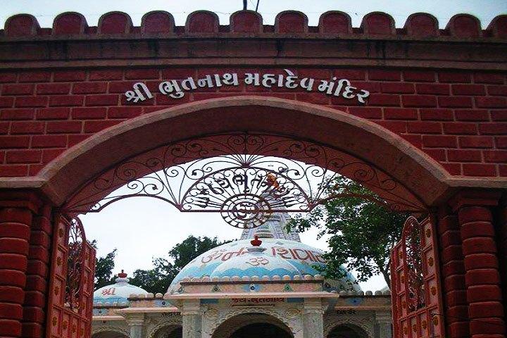 Bhutnath Mahadev