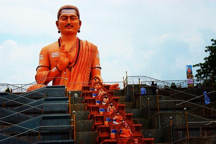 Basaveshwara Basava Kalyana