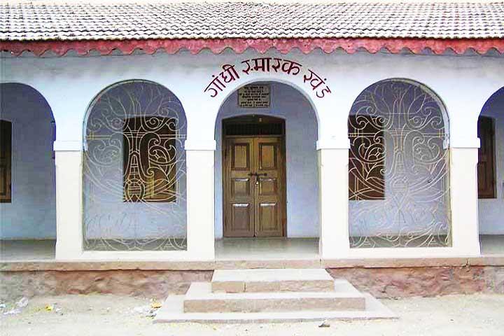 Rashtriya Shala - Rajkot
