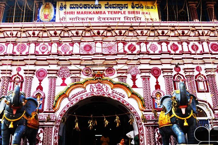 Shri Marikamba Temple