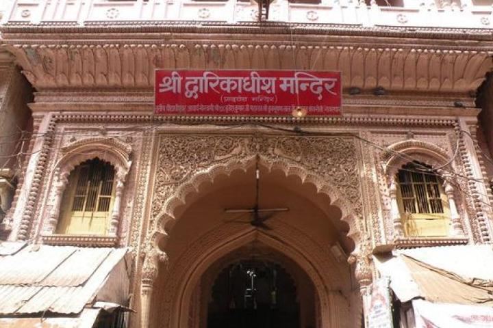 Shri Dwarikadheesh Ji Temple