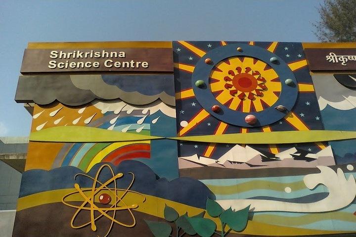 Shrikrishna Science Centre