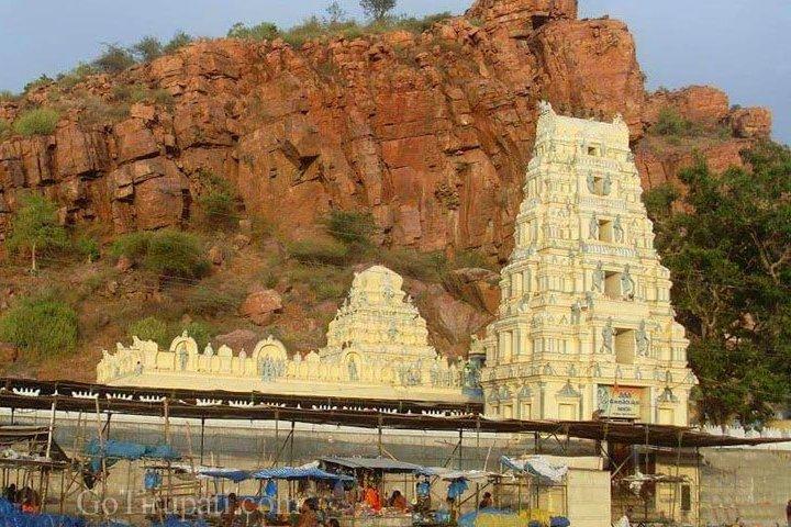 Gandi Sri Anjaneya Temple