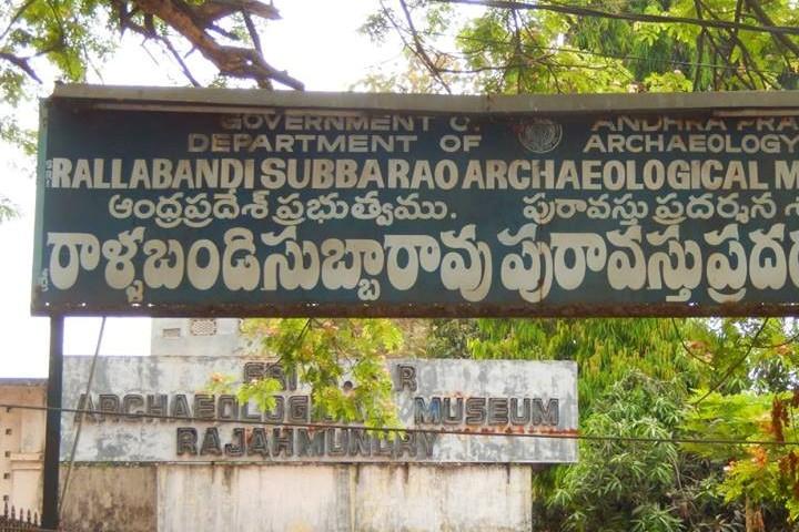 Rallabandi Subbarao Government Museum