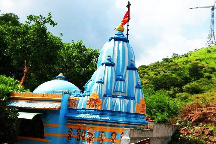 Malnath Mahadev Temple