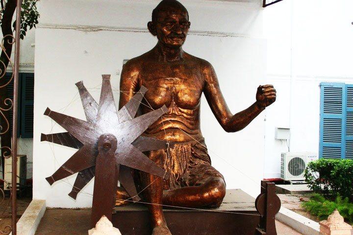 Gandhi Smruti