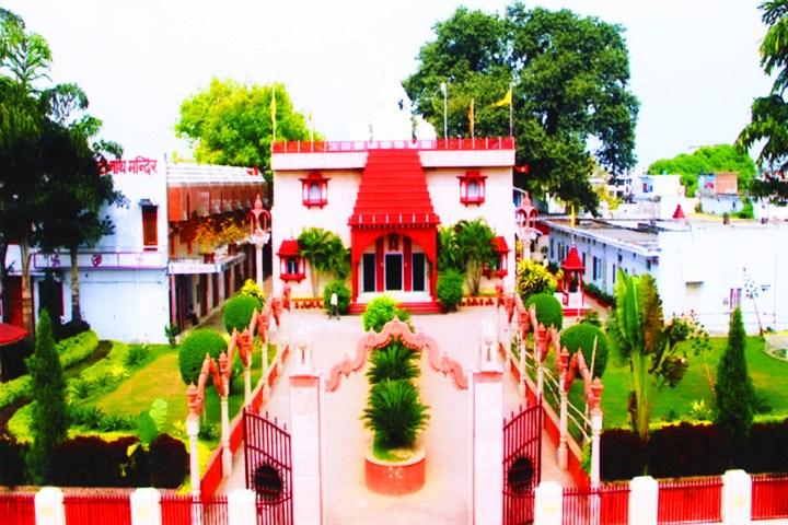 Trivatinath Mandir