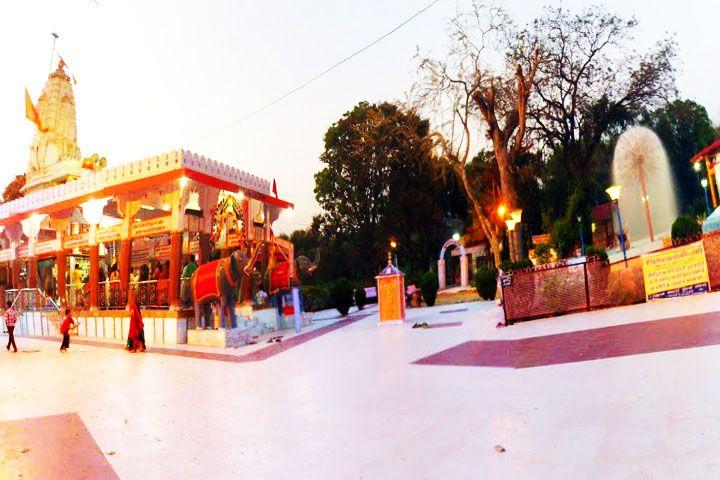 Shri Kileshwar Mahadev Temple
