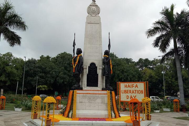 Teen Murti Bhavan