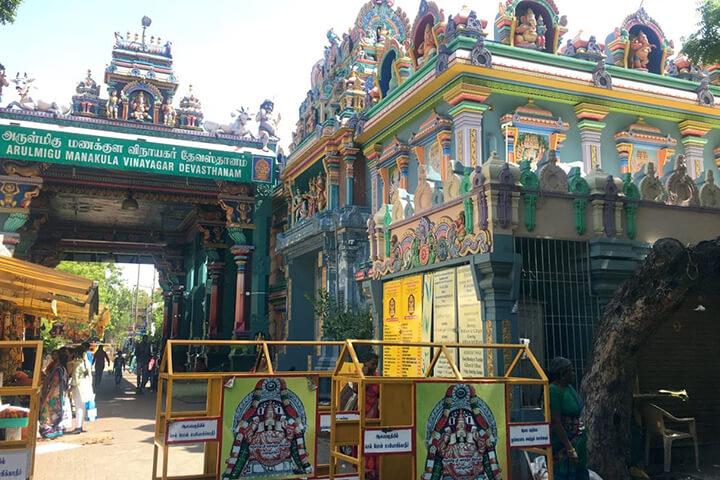 Arulmigu Manakula Mahe