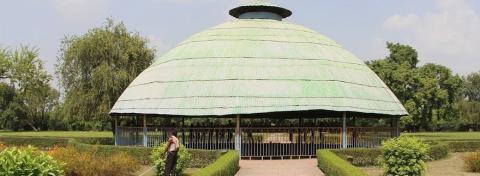 Ismailpur
